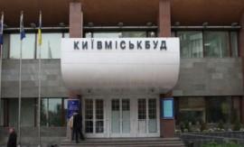 В собственность Киева вернули 34 предприятия