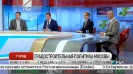 Власти Москвы хотят создать инвестплощадку на ВВЦ