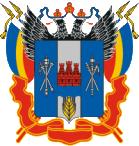 Rostov_oblast